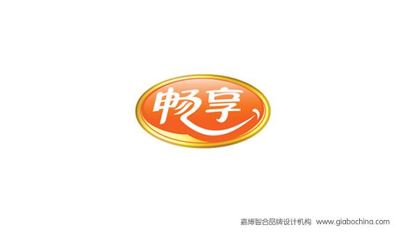 畅享食品标志设计_青岛嘉博智合品牌设计|专业的设计